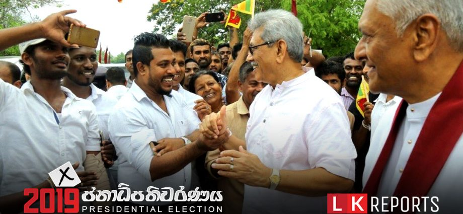 LK reports news sinhala